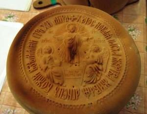 Печать Артоса