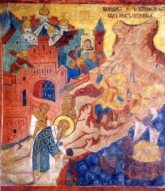 Чудесное спасение Константинополя от нашествия неприятеля. Фреска из церкви Ризоположения в Московском кремле. 1644 г.