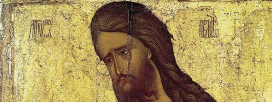 7 июля. Рождество Крестителя Господня Иоанна