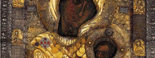 26 октября. Иверской иконы Божией Матери