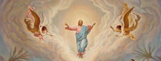 6 июня. Вознесение Господне