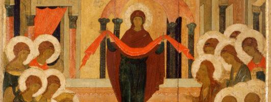 14 октября. Покров Пресвятой Богородицы