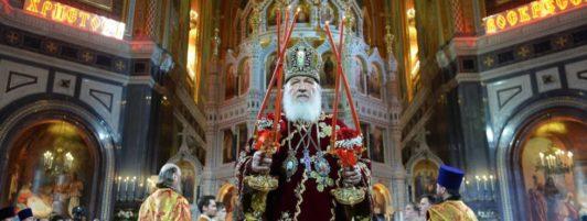 Пасхальное послание Святейшего Патриарха