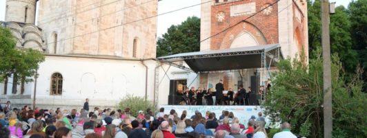 Открытие фестиваля «Музыка под небом»