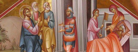 Проповедь об исцелении слуги сотника