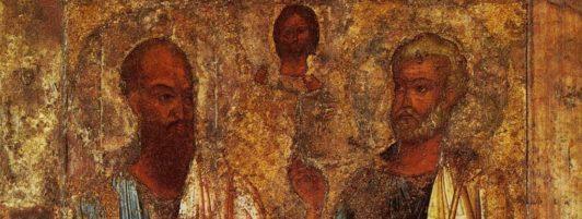 Проповеди на праздник ап. Петра и Павла