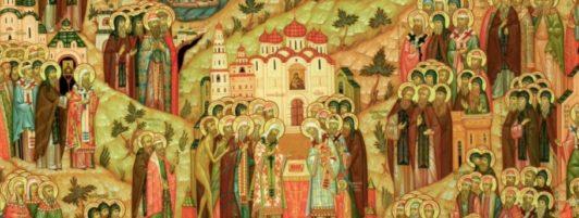 Проповедь в неделю всех Российских святых