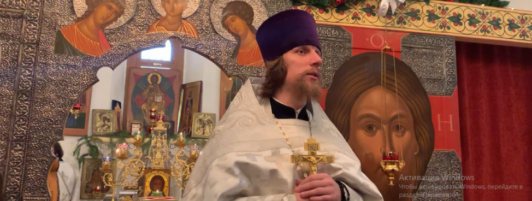 Воскресная проповедь 12.01.2020