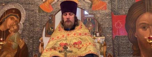 Проповедь в неделю о блудном сыне